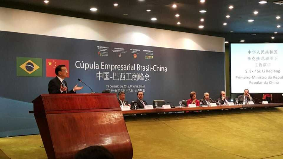 Nuctech attended the China-Brazil Business Summit