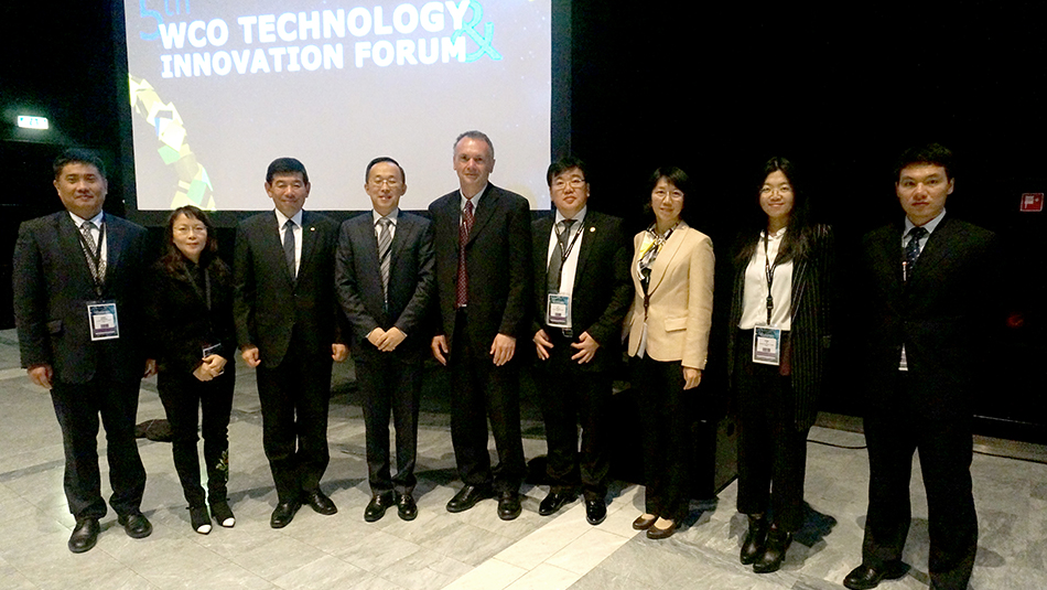 Nuctech participate in the 5th WCO technology and innovation forum