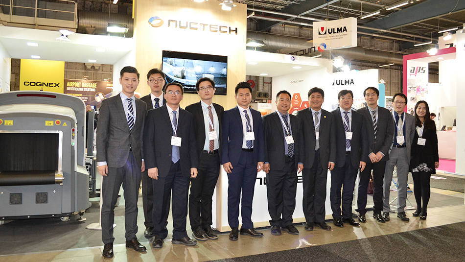 Nuctech participate in the 24th Passenger Terminal EXPO 2018
