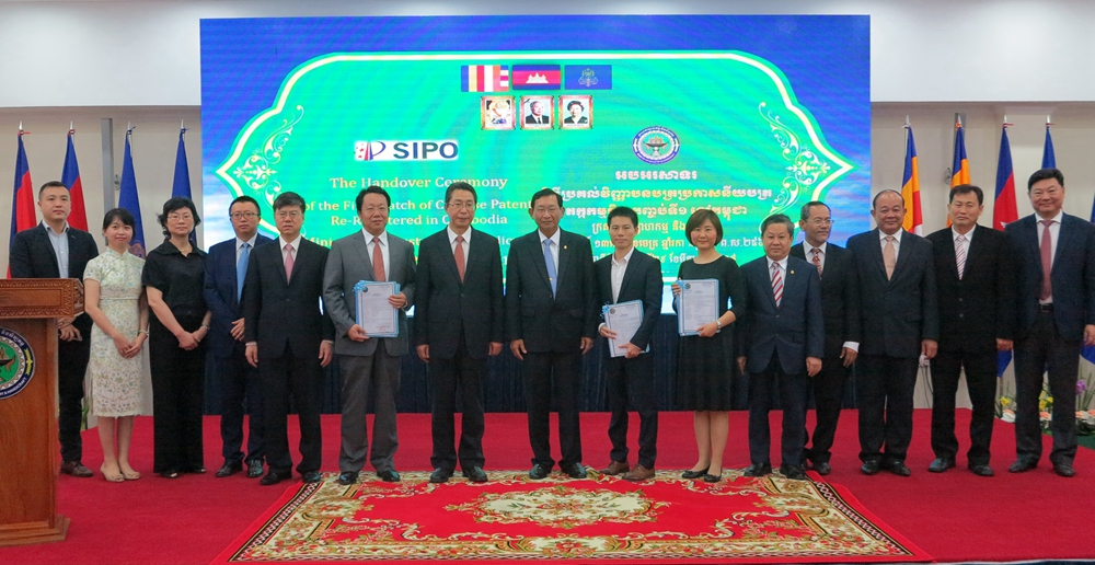 10 Core Patents of Nuctech registered in Cambodia