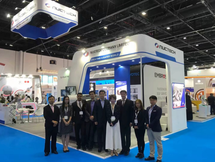 NUCTECH Participates in the Airport Show 2018 Held in Dubai with Its Airport Security Solutions