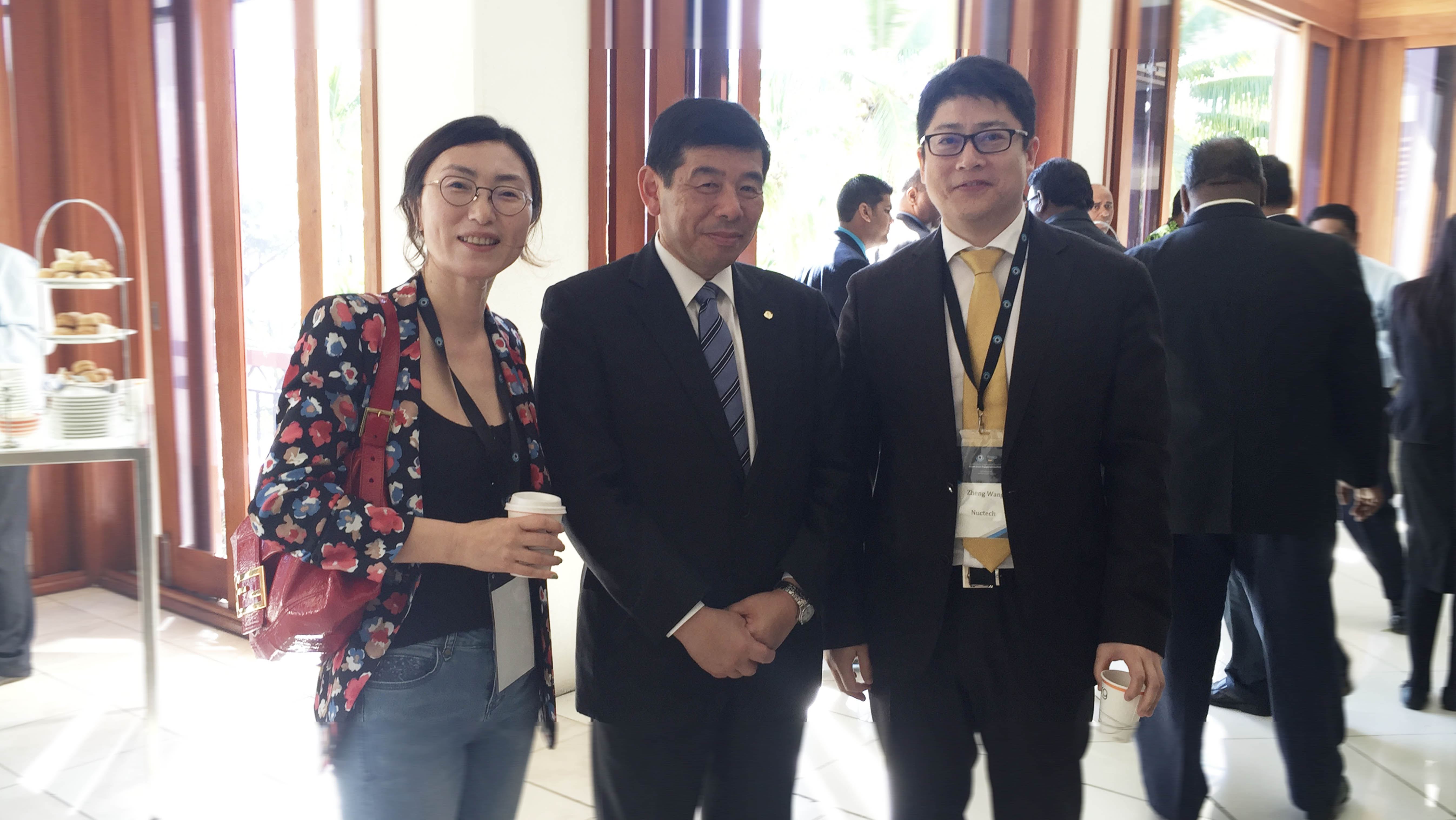 NUCTECH Attends the Private Sector Engagement Conference (PSEC) 2018 Hosted by the World Customs Organization Asia/Pacific