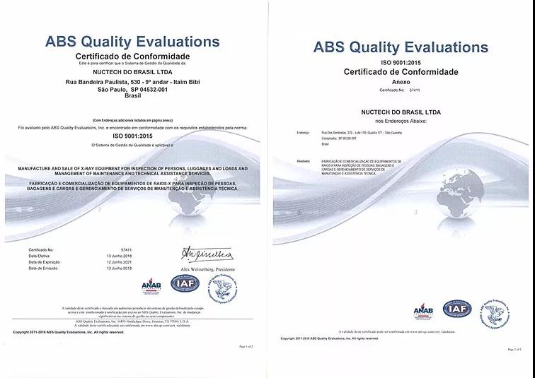 NUCTECH Brazil Has Achieved ISO 9001: 2015 Quality Management System Certification.