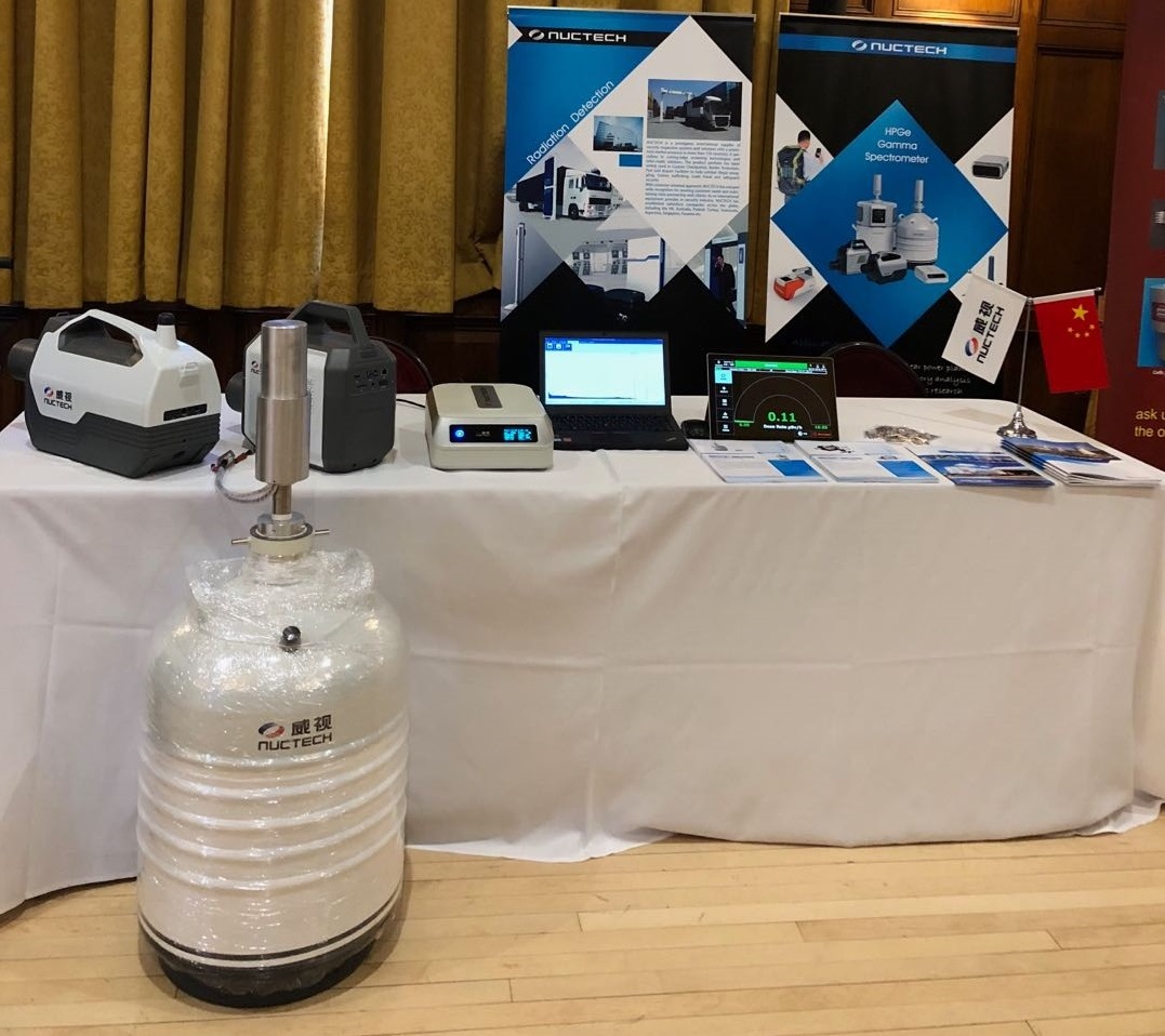 NUCTECH's High-Purity Germanium Detector Is Exhibited at SORMA in the US.