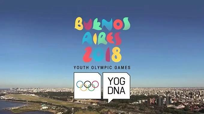 NUCTECH Supported the Summer Youth Olympic Games Buenos Aires 2018