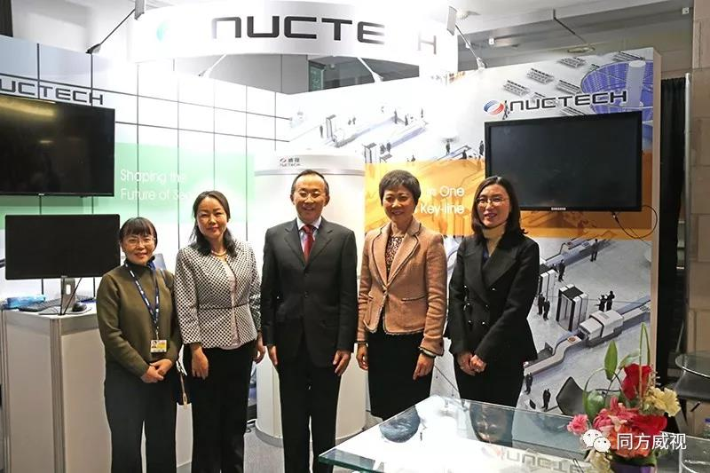 Chen Zhiqiang, Chairman of NUCTECH, Attended the AVSEC and Visited Dr. Liu Fang, Secretary General of the International Civil Aviation Organization