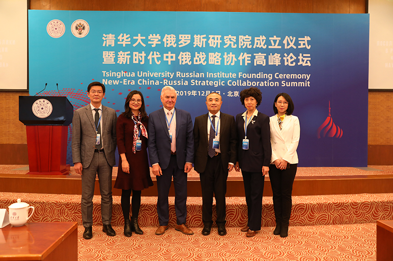 Nuctech was invited to participate in the Tsinghua University Russian Institute founding ceremony