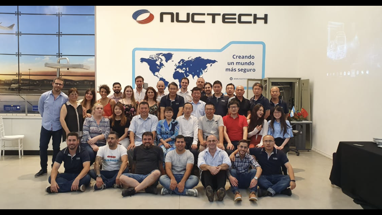 Nuctech Argentina Company successfully held the third NUCTECH DAY activity