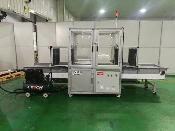 Nuctech provided Tianjin Customs the automatic disinfection equipment