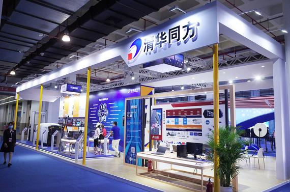 NUCTECH's Hi-tech Anti-epidemic Products Displayed at the 23rd China Beijing International High-tech Expo